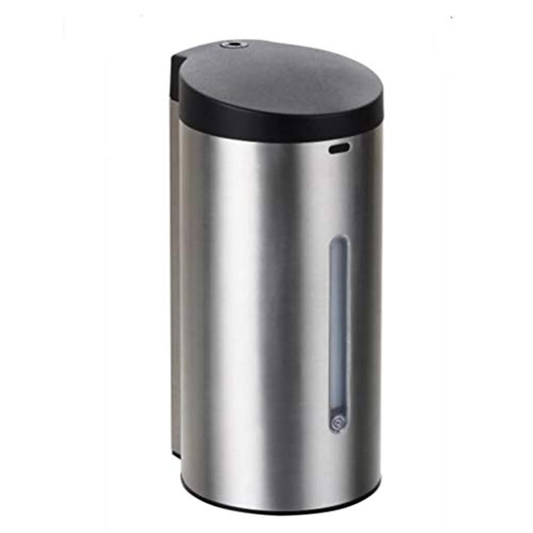 かりてファイバ連邦電池式 オートソープディスペンサー 赤外線センサーポンプソープディスペンサーステンレス 漏れ防止7段調整可 自動 ハンドソープ ータッチ 650ML 9Vバッテリー(6ノット* 1.5V)
