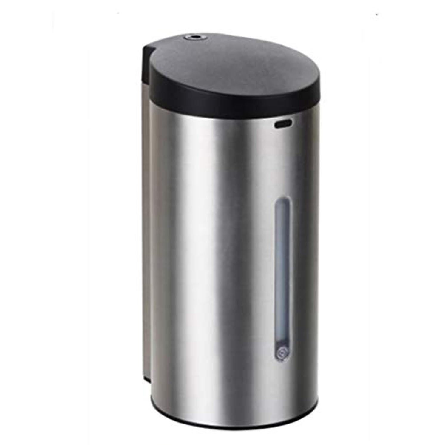 マーベル死にかけている絡み合い電池式 オートソープディスペンサー 赤外線センサーポンプソープディスペンサーステンレス 漏れ防止7段調整可 自動 ハンドソープ ータッチ 650ML 9Vバッテリー(6ノット* 1.5V)