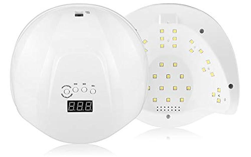 不一致少なくとも細部A AcreatspaceプロフェッショナルジェルポリッシュLEDネイルドライヤーランプモーション赤外線センサー36LEDs LED/UV硬化ランプ付きLCDスクリーンタイマー設定