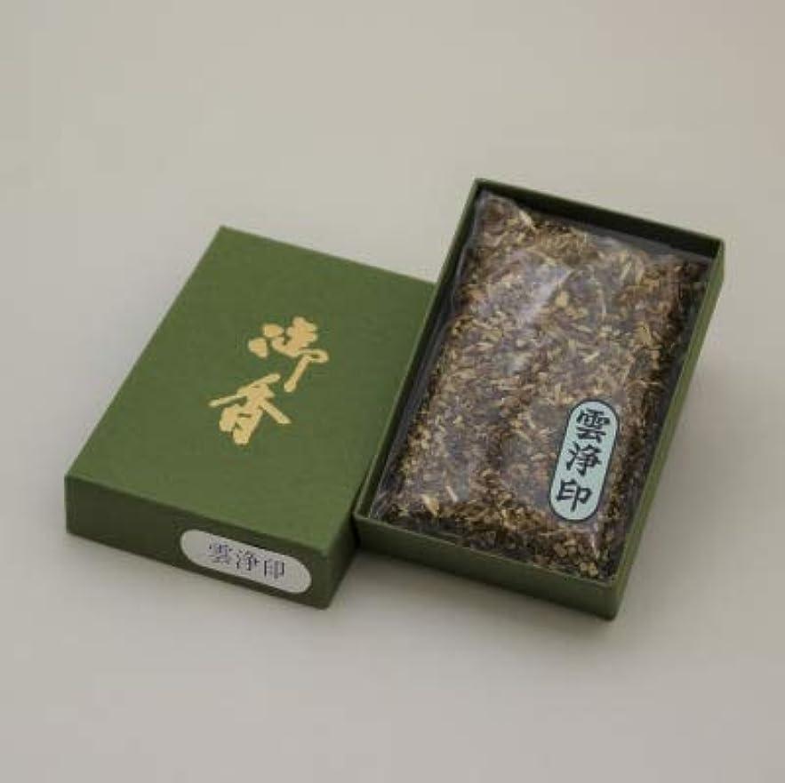 尽きる従事するインテリアお焼香用のお香 五種香 梅栄堂 焼香 雲浄印 25グラム 小箱入り