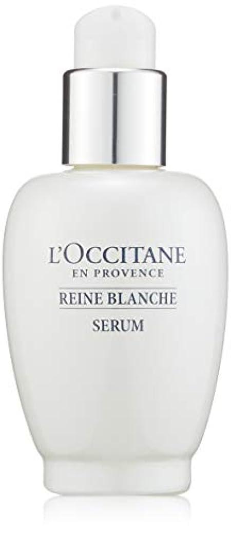 説教する熱出力ロクシタン(L'OCCITANE) レーヌブランシュ ホワイトインフュージョンセラム 30ml