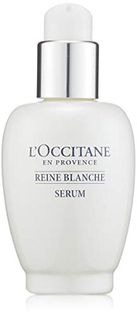 解説バリー良いロクシタン(L'OCCITANE) レーヌブランシュ ホワイトインフュージョンセラム 30ml