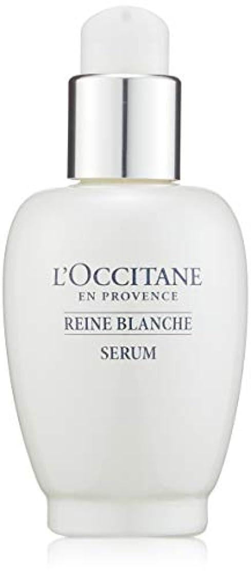 ジャンクシャイローストロクシタン(L'OCCITANE) レーヌブランシュ ホワイトインフュージョンセラム 30ml