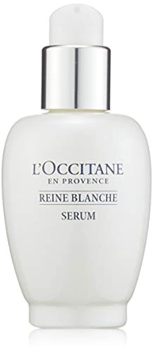 リンクキャロライン泣き叫ぶロクシタン(L'OCCITANE) レーヌブランシュ ホワイトインフュージョンセラム 30ml
