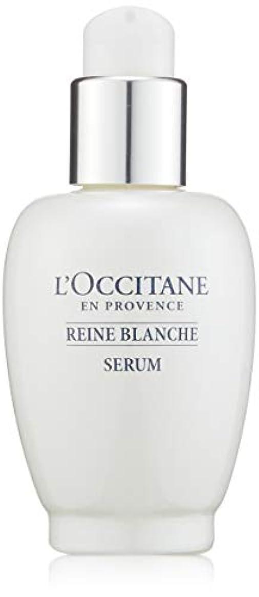 ひまわりハロウィン小さいロクシタン(L'OCCITANE) レーヌブランシュ ホワイトインフュージョンセラム 30ml