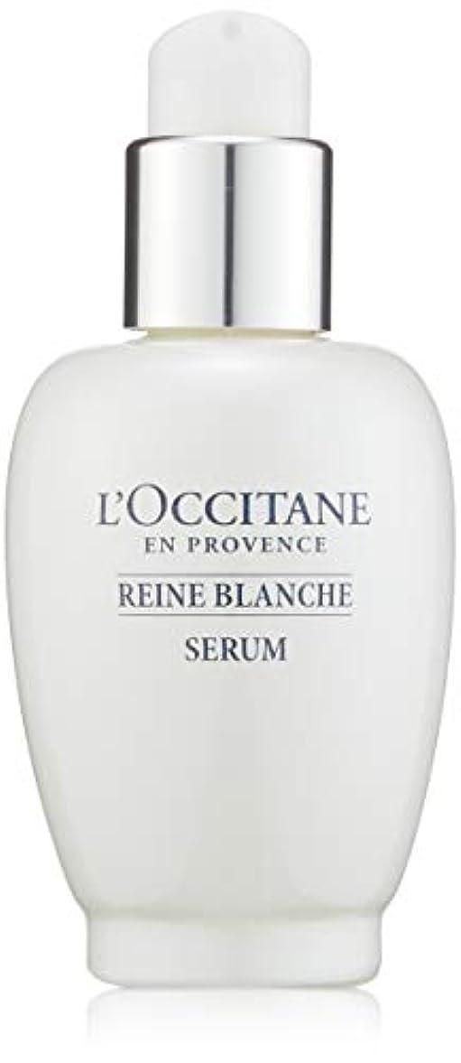 過ち楽観ボンドロクシタン(L'OCCITANE) レーヌブランシュ ホワイトインフュージョンセラム 30ml