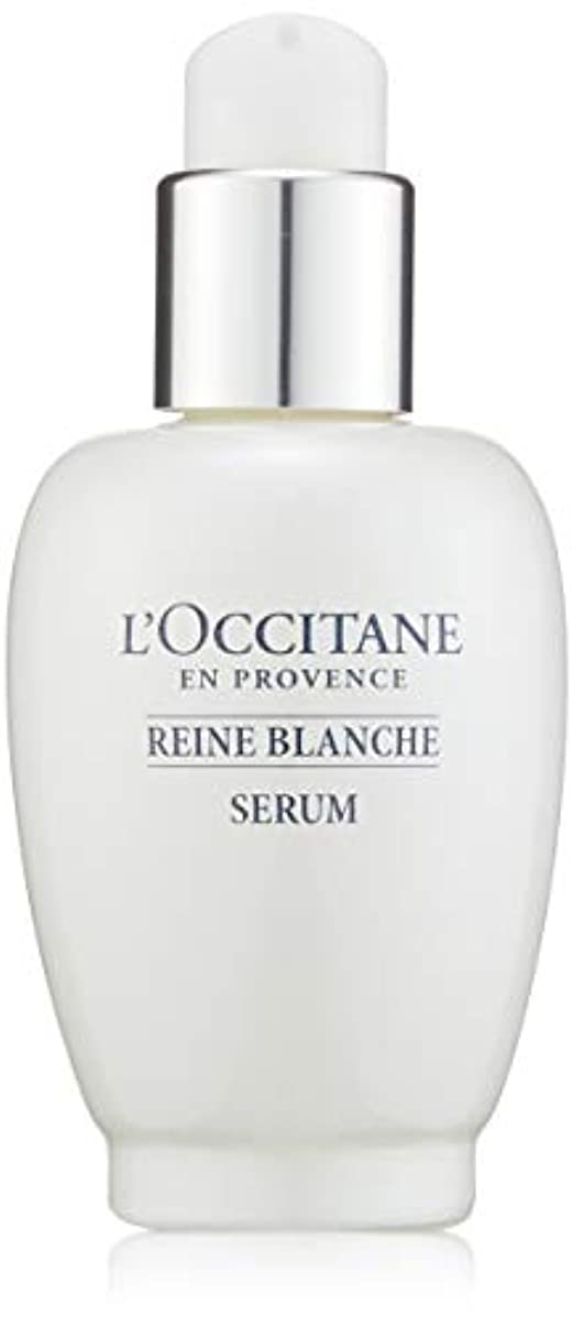 舌キャプテンブライ酸化物ロクシタン(L'OCCITANE) レーヌブランシュ ホワイトインフュージョンセラム 30ml