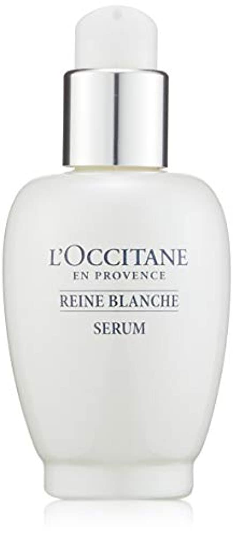 楽しませるレンズお客様ロクシタン(L'OCCITANE) レーヌブランシュ ホワイトインフュージョンセラム 30ml