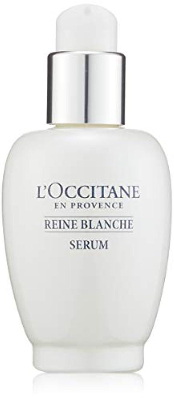 振るう抜本的な高価なロクシタン(L'OCCITANE) レーヌブランシュ ホワイトインフュージョンセラム 30ml