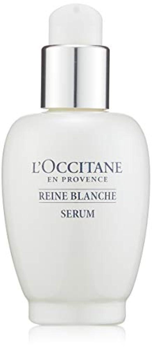 誇張する開梱対角線ロクシタン(L'OCCITANE) レーヌブランシュ ホワイトインフュージョンセラム 30ml