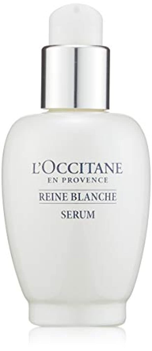 光沢のあるビジネスグローブロクシタン(L'OCCITANE) レーヌブランシュ ホワイトインフュージョンセラム 30ml