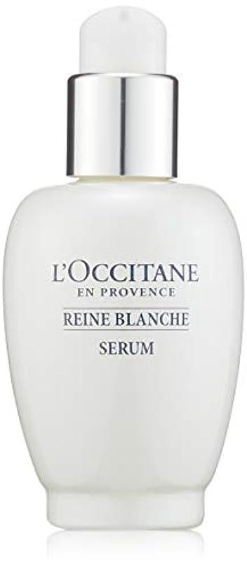 動かす誕生大声でロクシタン(L'OCCITANE) レーヌブランシュ ホワイトインフュージョンセラム 30ml