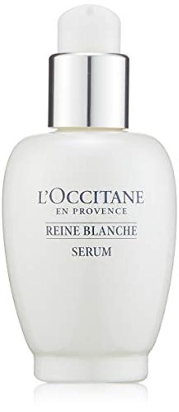安全性ヒールできればロクシタン(L'OCCITANE) レーヌブランシュ ホワイトインフュージョンセラム 30ml