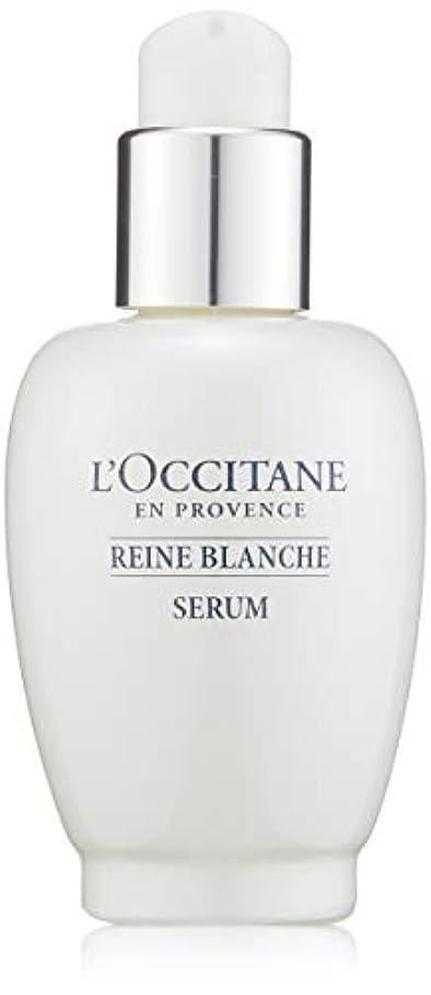 気になる死傷者見るロクシタン(L'OCCITANE) レーヌブランシュ ホワイトインフュージョンセラム 30ml