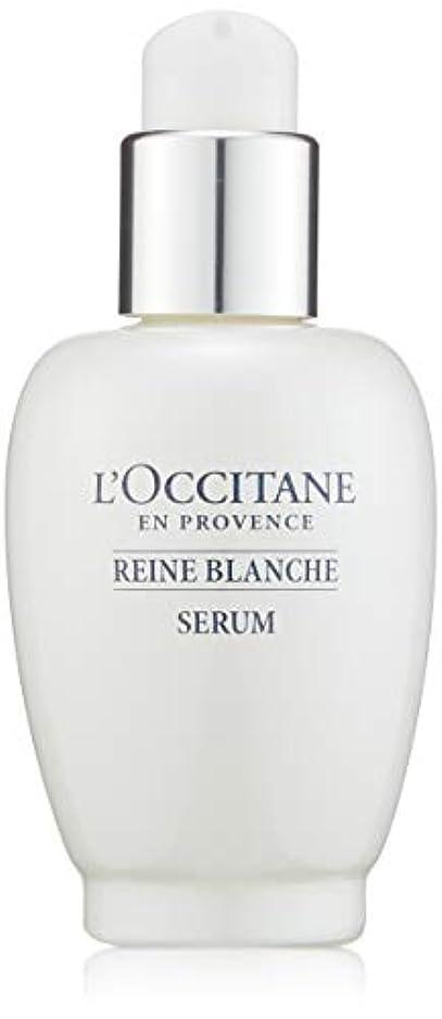統合数学的なサーキュレーションロクシタン(L'OCCITANE) レーヌブランシュ ホワイトインフュージョンセラム 30ml