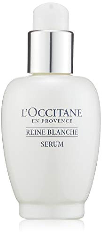 鷹サイズ首ロクシタン(L'OCCITANE) レーヌブランシュ ホワイトインフュージョンセラム 30ml