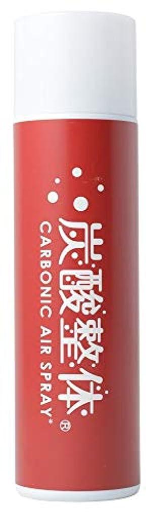 杭昇る一杯炭酸 スプレー 高濃度 ミスト 美容 スポーツ 整体 化粧水 (メンズ レディース) [赤]