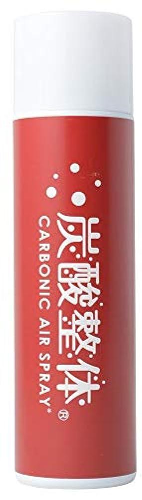 サイレン汚れたローラー炭酸 スプレー 高濃度 ミスト 美容 スポーツ 整体 化粧水 (メンズ レディース) [赤]