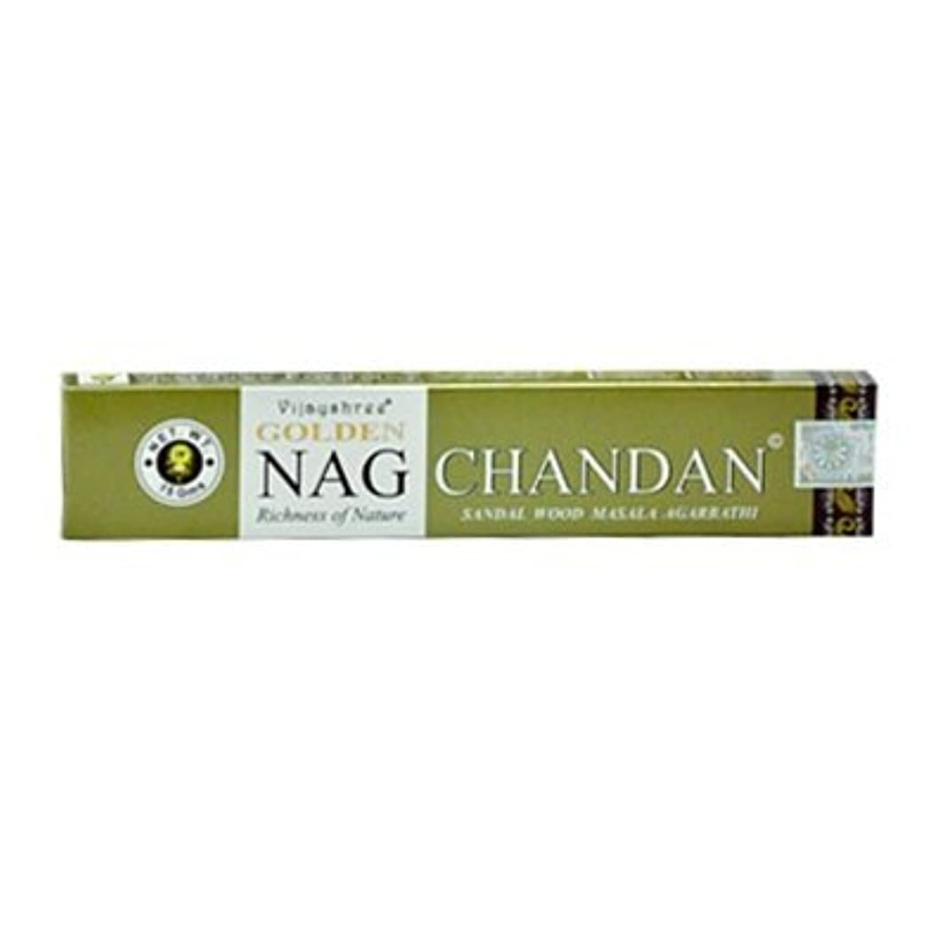 毒海上性能Golden Nag Chandan (サンダルウッド) Incense - 15グラム1パック