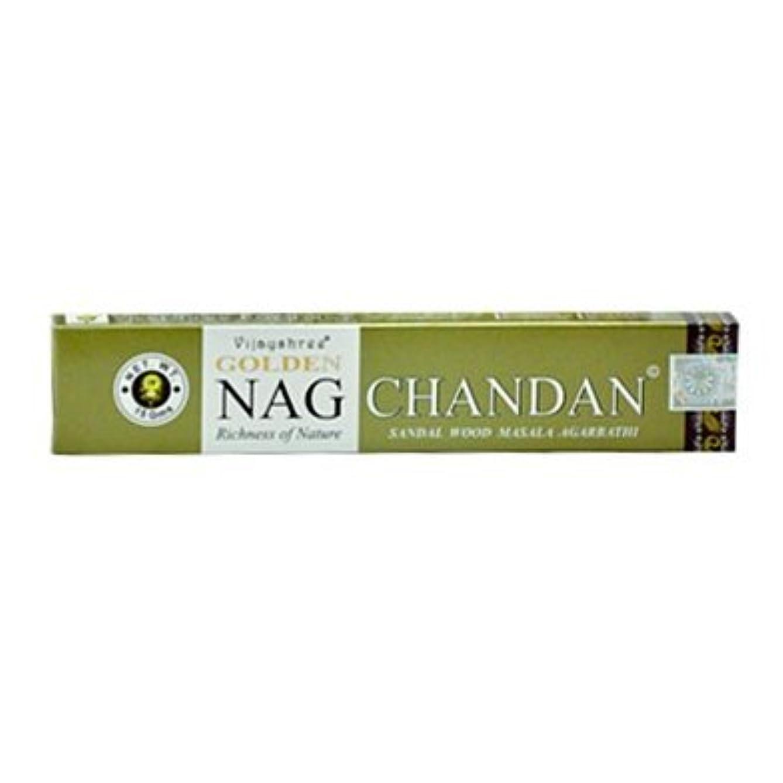 ミシンクロニクルひもGolden Nag Chandan (サンダルウッド) Incense - 15グラム1パック
