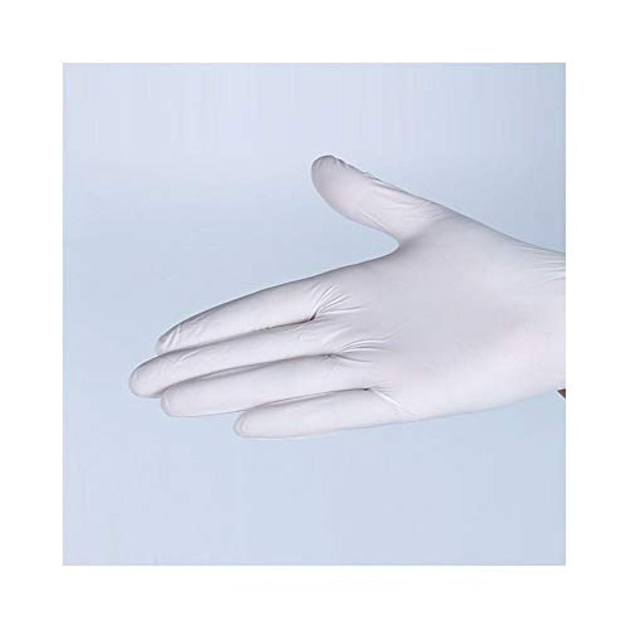 従順不確実ティーム使い捨てのパウダーフリー化学実験ニトリル手袋工業労働保護手袋 YANW (Color : White, Size : S)