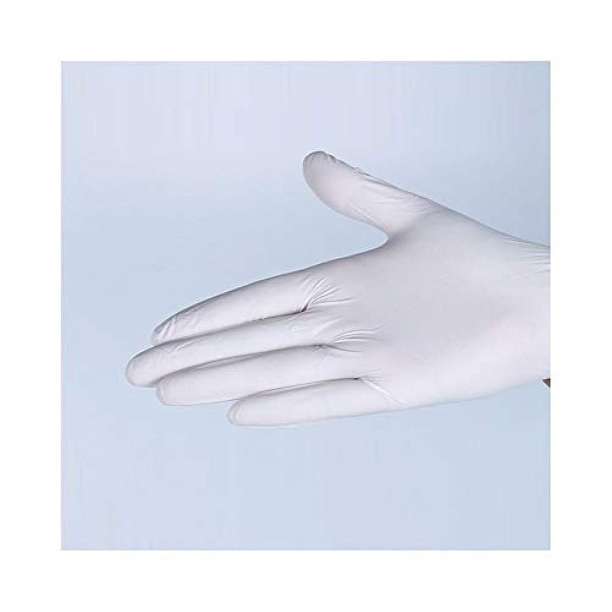 人柄距離感じる使い捨てのパウダーフリー化学実験ニトリル手袋工業労働保護手袋 YANW (Color : White, Size : S)