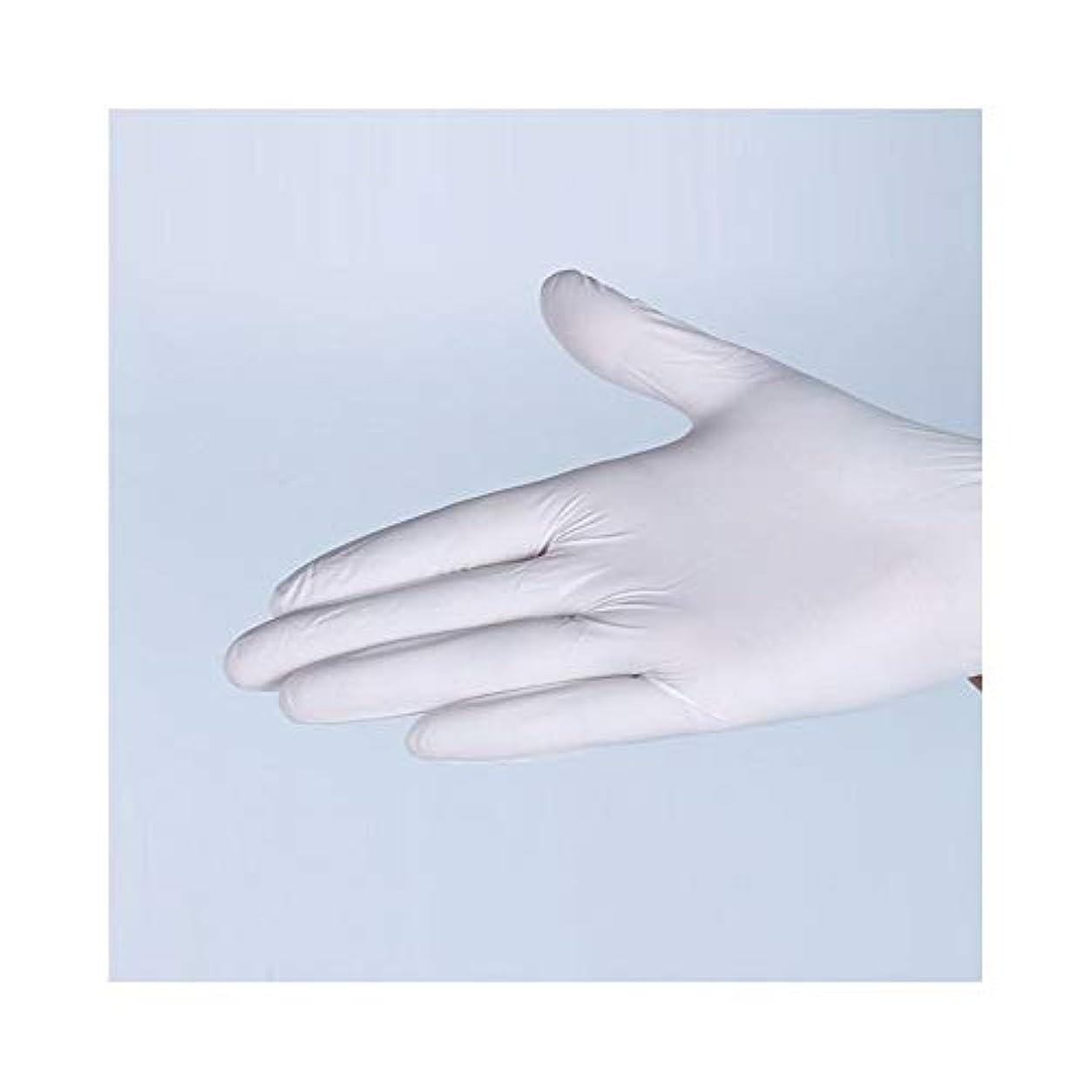 音楽を聴く入札市長使い捨てのパウダーフリー化学実験ニトリル手袋工業労働保護手袋 YANW (Color : White, Size : M)