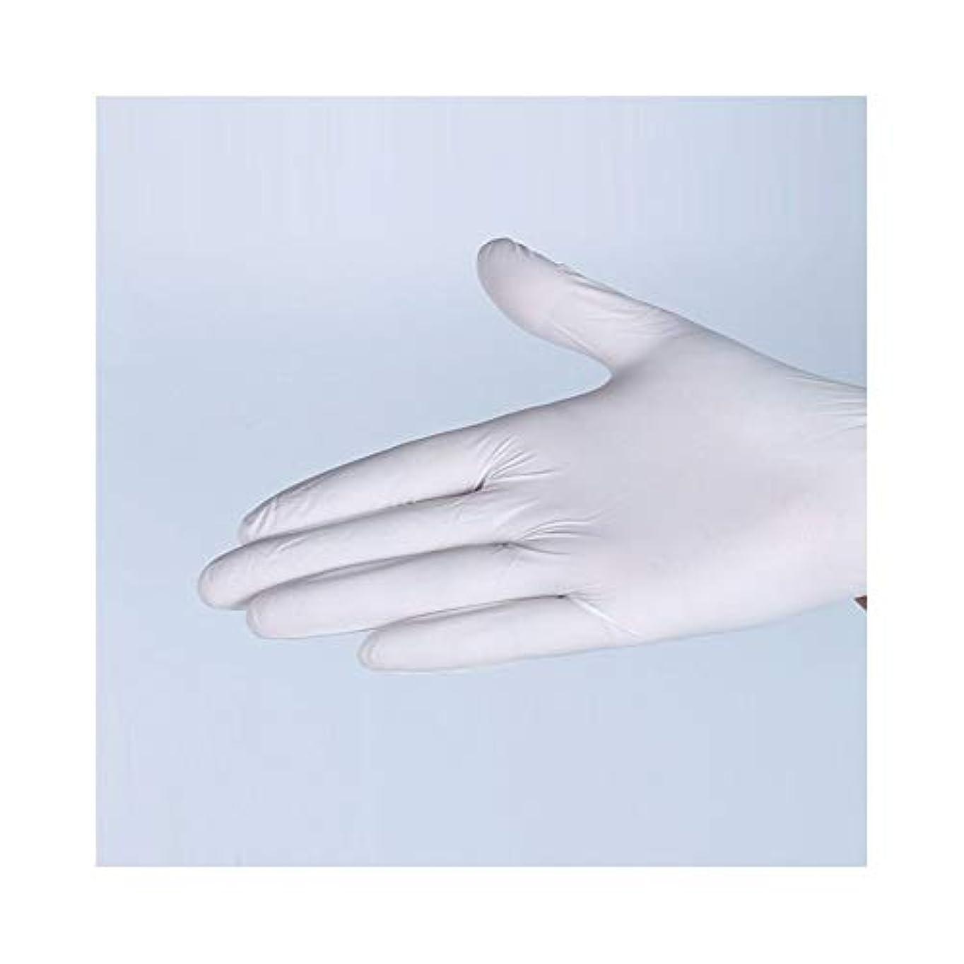 コマンド国民傾斜使い捨てのパウダーフリー化学実験ニトリル手袋工業労働保護手袋 YANW (Color : White, Size : S)
