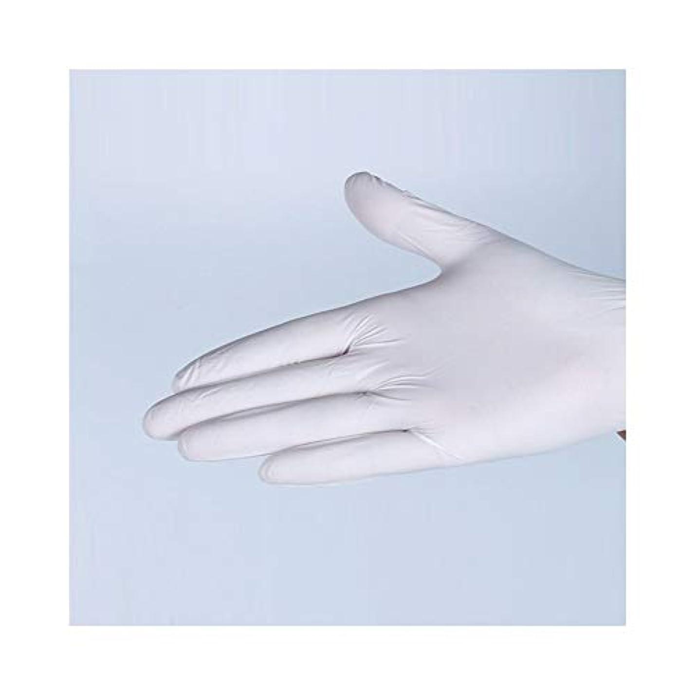 第五地上で傭兵使い捨てのパウダーフリー化学実験ニトリル手袋工業労働保護手袋 YANW (Color : White, Size : M)