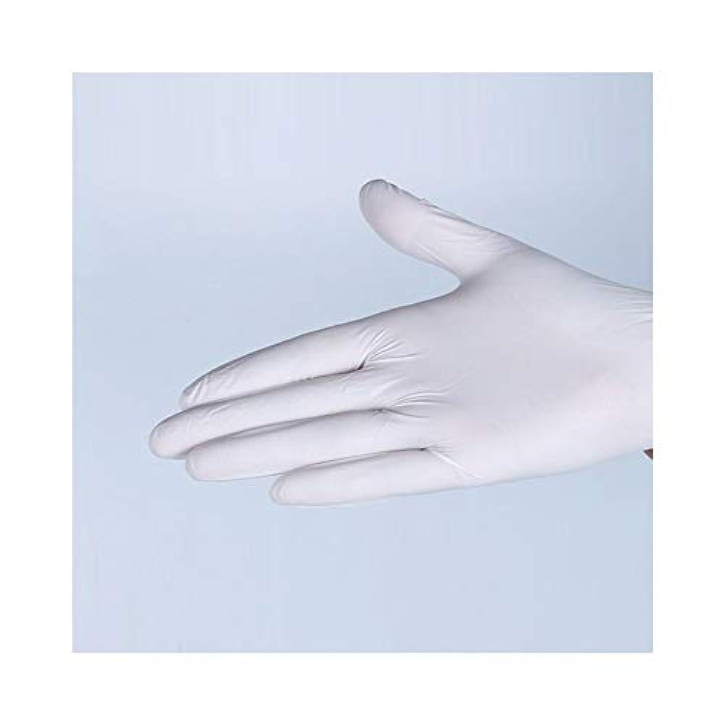 教育学高くケーキ使い捨てのパウダーフリー化学実験ニトリル手袋工業労働保護手袋 YANW (Color : White, Size : S)