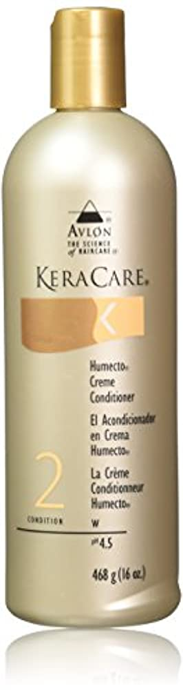 独裁手荷物電信(470ml) - KERACARE Humecto Creme Conditioner