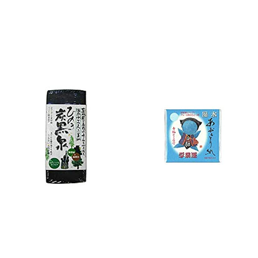お金支店組立[2点セット] ひのき炭黒泉(75g×2)?さるぼぼ 風水あぶらとり紙【ブルー】