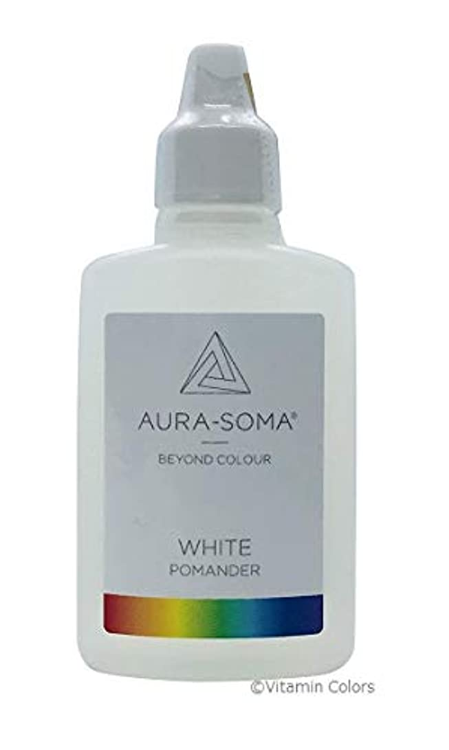 簡単に発症手がかりオーラソーマ ポマンダー オリジナルホワイト/25ml Aurasoma