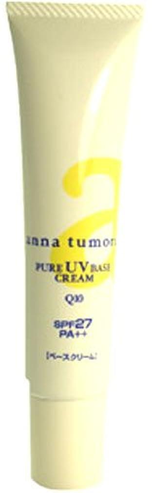 ヘクタール不良品夏アンナトゥモール UVベースクリーム SPF27 PA++ 40g