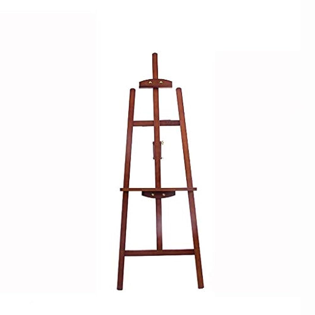 エンドウ聖歌クックYQCS●LS 製図板イーゼルセット大人用ブラケット木製スケッチ製図板4K絵画純木折りたたみ木製イーゼル。