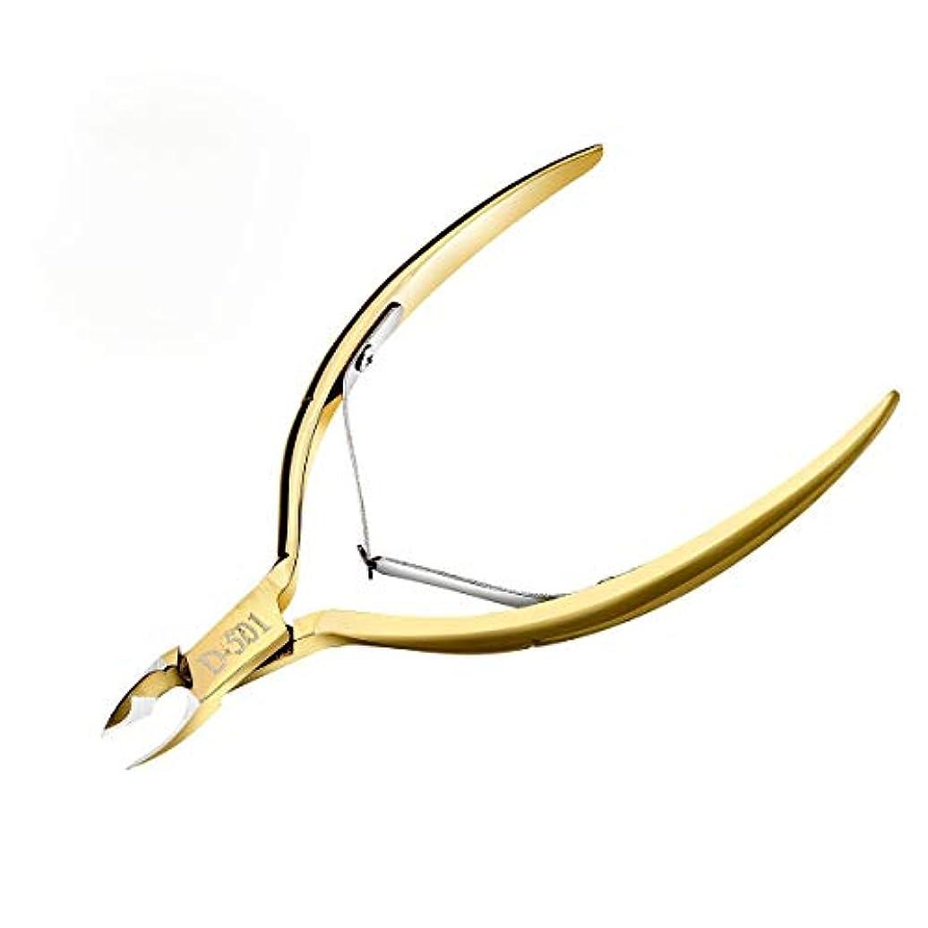 ポジション時扱うMakartt® JAW1/4  キューティクルニッパー 甘皮切り ささくれニッパー ニッパー式爪切り 魚の目などの角質にも対応