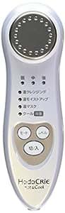 日立 保湿サポート器 ハダクリエ ホット&クール CM-N3000 W