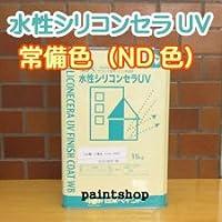 日本ペイント 水性シリコンセラUV 常備色(ND色) 15kg ツヤ:3分ツヤ有 ND-112