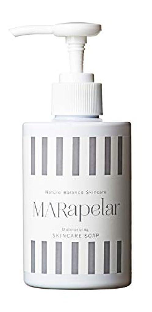 コンパイル支配するスリラーマールアペラル (MARapelar) スキンケアソープ 200ml / 約30日分