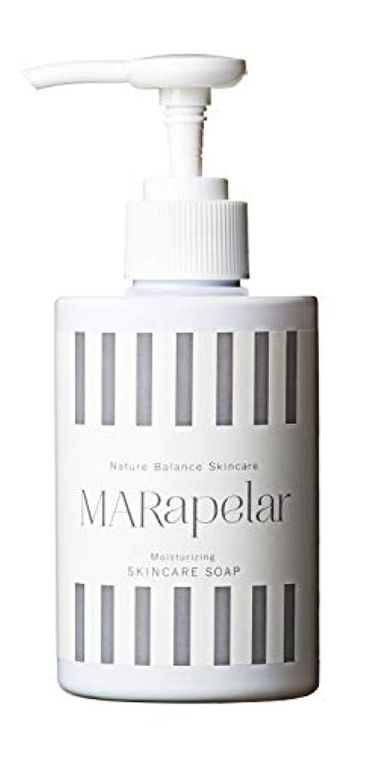 解き明かすスティックなめるマールアペラル (MARapelar) スキンケアソープ 200ml / 約30日分