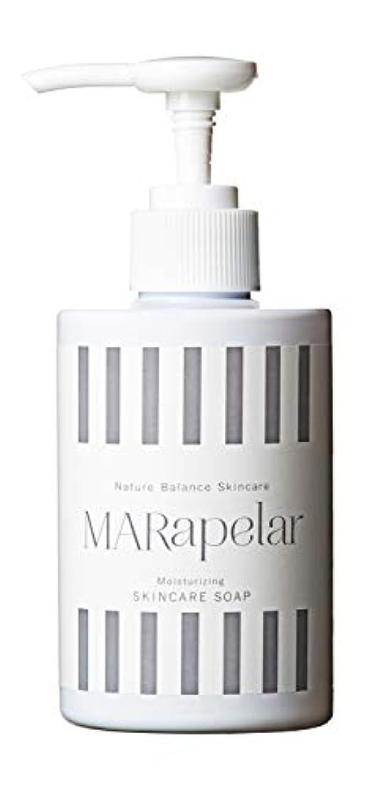 マーケティング競争力のあるきらめきマールアペラル (MARapelar) スキンケアソープ 200ml / 約30日分