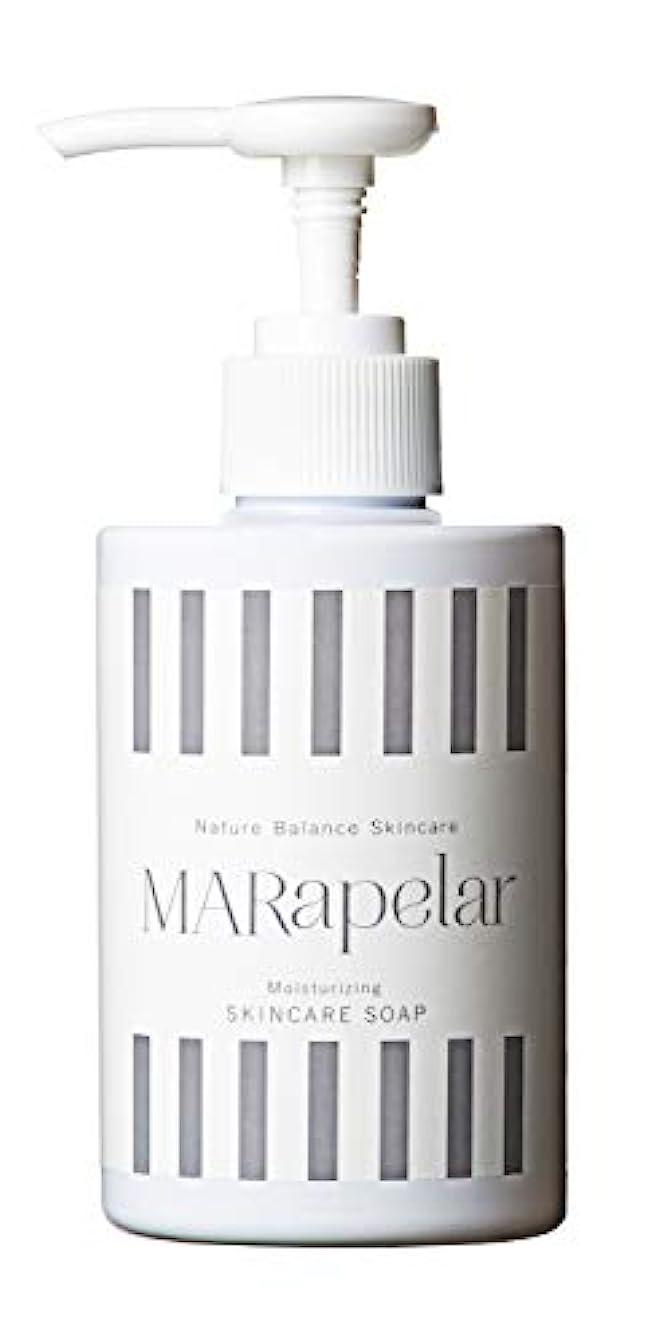軽く量イブニングマールアペラル (MARapelar) スキンケアソープ 200ml / 約30日分