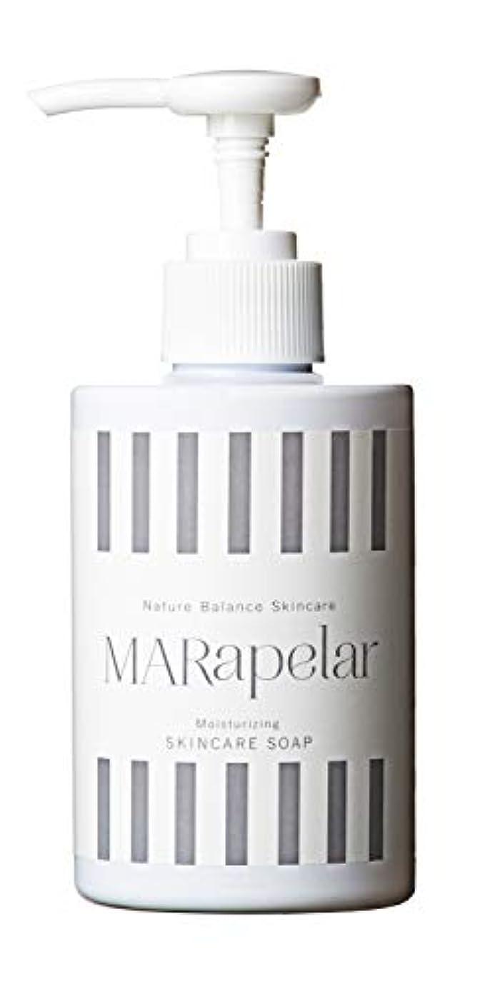 中央値老人一節マールアペラル (MARapelar) スキンケアソープ 200ml / 約30日分
