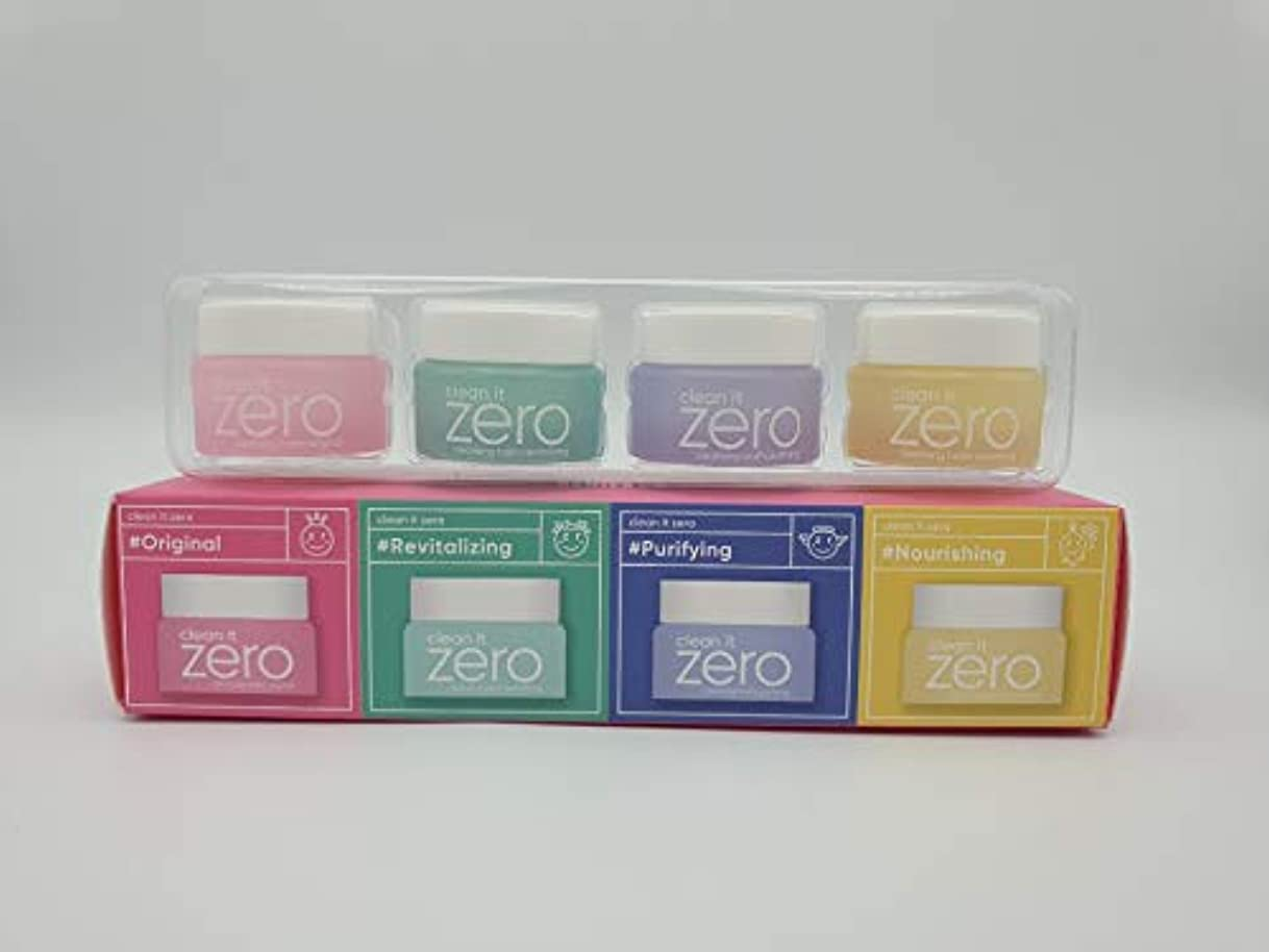 ほのめかすロータリーコロニーBANILA CO Clean It Zero Special Kit (7ml×4items)/バニラコ クリーン イット ゼロ スペシャル キット (7ml×4種) [並行輸入品]