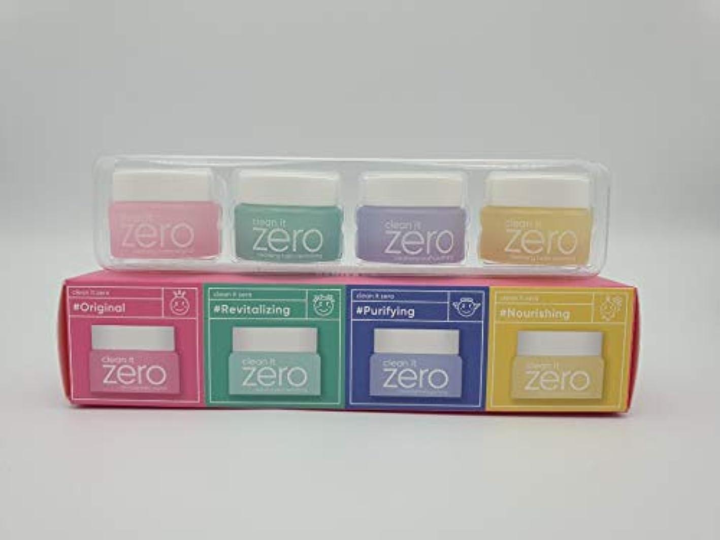 ギャザー曲コンピューターを使用するBANILA CO Clean It Zero Special Kit (7ml×4items)/バニラコ クリーン イット ゼロ スペシャル キット (7ml×4種) [並行輸入品]