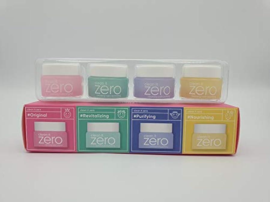 回答回答秋BANILA CO Clean It Zero Special Kit (7ml×4items)/バニラコ クリーン イット ゼロ スペシャル キット (7ml×4種) [並行輸入品]