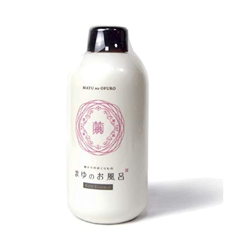 ラフト敬な買うきぬもよふ まゆシリーズ まゆのお風呂ボトル 480ml(約20回分)
