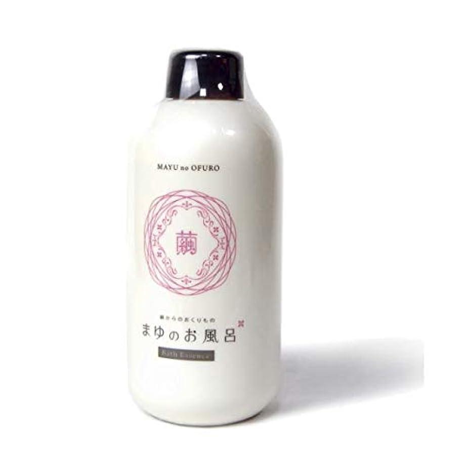 マスクエイリアン許可きぬもよふ まゆシリーズ まゆのお風呂ボトル 480ml(約20回分)