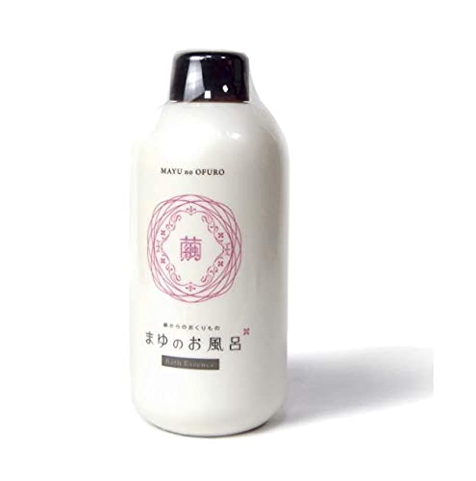 グローブ風味抵当きぬもよふ まゆシリーズ まゆのお風呂ボトル 480ml(約20回分)