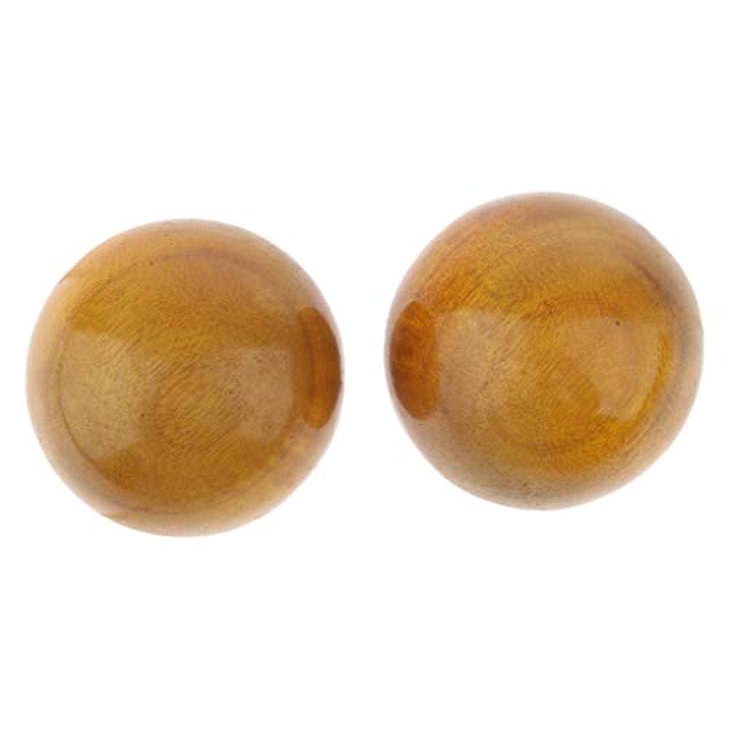 驚かす石灰岩知らせる2個 マッサージボール 手のひら 木製 直径6cm プレゼント